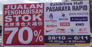 Featured image for Jetz Stock Clearance sale at Pasaraya Rapid Seremban 2 from 28 Oct – 6 Nov 2016