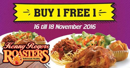Kenny Rogers ROASTERS Feat 15 Nov 2016