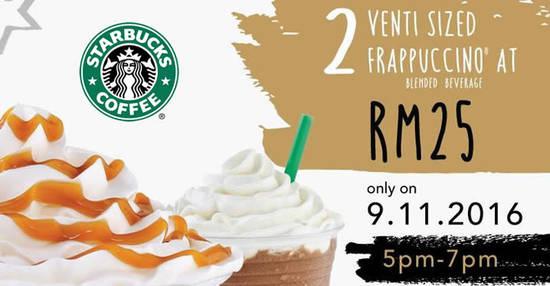 Starbucks Feat 9 Nov 2016