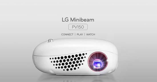 LG Minibeam PV150G feat 23 Dec 2016