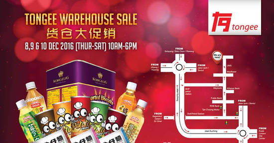Featured image for Tongee warehouse sale at Kuala Lumpur from 8 - 10 Dec 2016