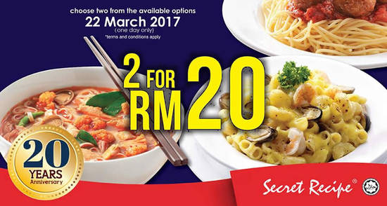 Secret Recipe feat 16 Mar 2017