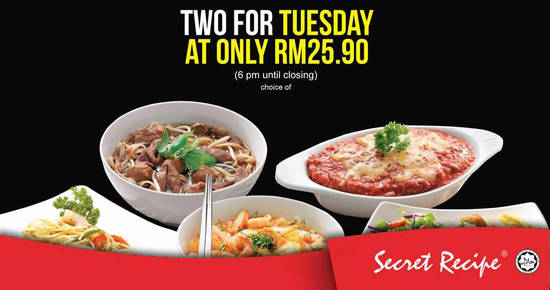 Secret Recipe feat 17 Jul 2017