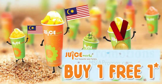 Juice Works feat 17 Aug 2017