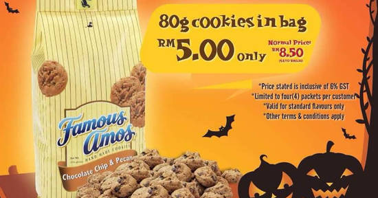 Featured image for Famous Amos: 80g cookie packs will be going for only RM5 (N.P. RM8.50) from 26 - 31 Oct 2017!