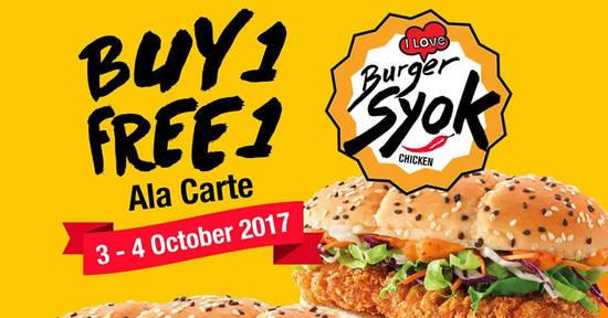 McDonalds feat 2 Oct 2017
