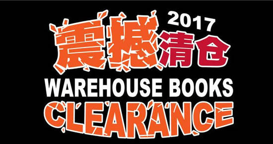 Featured image for Popular's BIGGEST warehouse book clearance at Viva Expohall! From 24 Nov - 3 Dec 2017