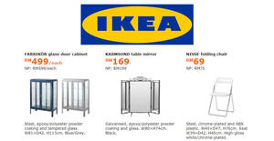 Featured image for IKEA: Enjoy savings of up to RM100 on selected items! Offers valid from 4 – 31 Dec 2017