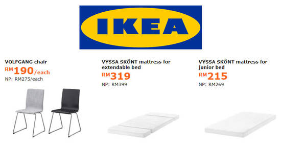 IKEA feat 1 Jan 2018