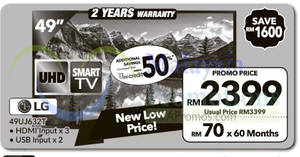 Featured image for Courts: 50% off on promotion price! From 31 Mar – 1 Apr 2018