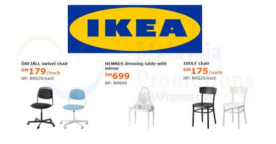 IKEA feat 5 Mar 2018