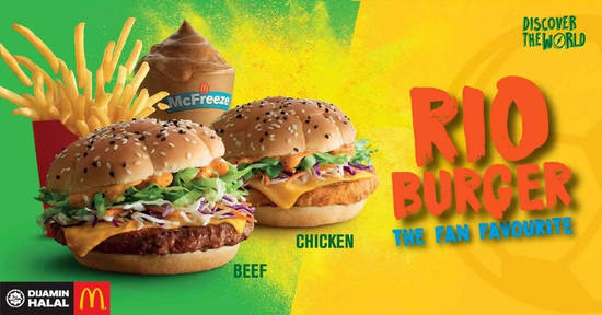 McDonalds Rio Burger 14 Jun 2018