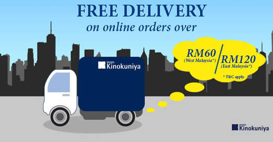 Featured image for Kinokuniya is offering FREE delivery for 3-days only till 13 December 2018