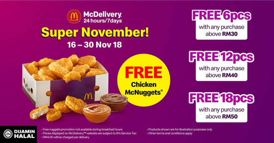 Featured image for McDelivery: Super November - Get up to 18pcs Chicken McNuggets for FREE! Valid from 16 - 30 November 2018