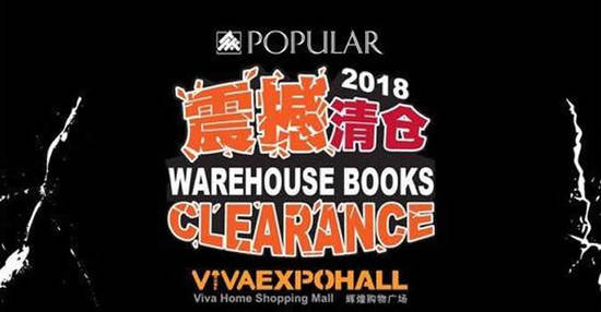 Featured image for Popular warehouse books clearance at Viva Home from 23 Nov - 2 Dec 2018