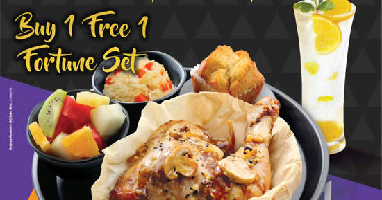 Featured image for Kenny Rogers ROASTERS: Buy 1 FREE 1 Golden Wrap Meal + Golden Splash from 27 Feb - 1 Mar 2019