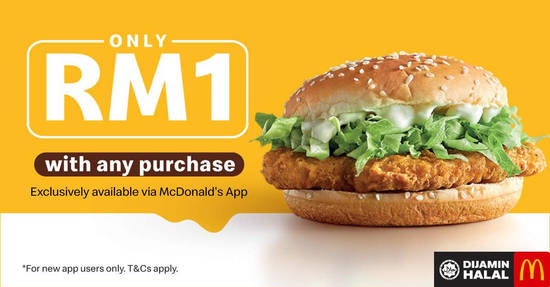 Featured image for McDonald's: Hurry up and get a McChicken for ONLY RM1! From 26 Feb 2019