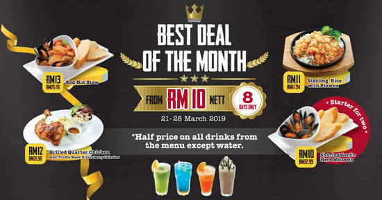 Featured image for Manhattan FISH MARKET's Best Deal Of The Month returns from 21 - 28 March 2019