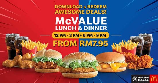 Featured image for McDonald's McValue Lunch & Dinner deals start from RM7.95 only! Available from 1 April 2019