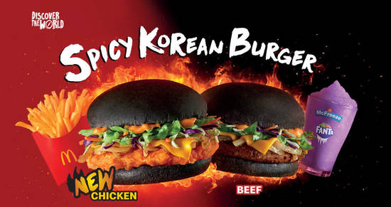 Featured image for McDonald's brings back the Spicy Korean Burger for a limited time from 1 Jun 2019