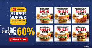 Featured image for McDonald's now offers a selection of SUPER deals for your night-time cravings from 1st – 31st of July 2019