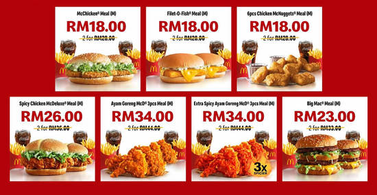 Featured image for McDelivery 10.10 Flash Sale! Enjoy an RM10 discount when you order 2x of your favourite meals from 7 - 16 Oct 2019