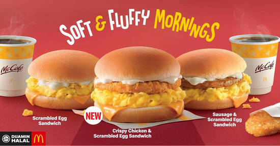 Featured image for McDonald's: NEW Crispy Chicken & Scrambled Egg burger from 11 Nov 2019