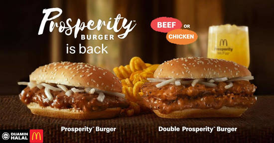 Featured image for McDonald's Prosperity Burger is back along with Twister Fries, McCafe Macarons and more from 5 Dec 2019