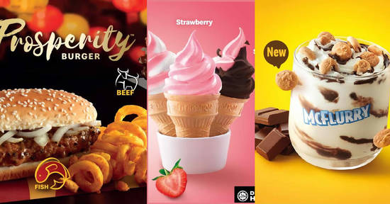 Featured image for Fish Prosperity Burger, Strawberry Desserts and Butterscotch Cookies McFlurry now available at McDonald's (From 2 Jan 2020)