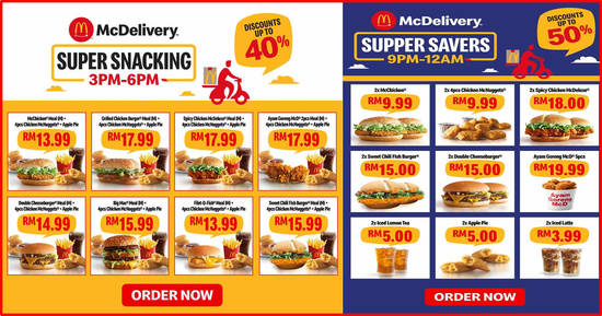 Featured image for McDelivery is giving up to 50% off when you order from 3pm-6pm and 9pm-12am daily till 12 Feb 2020