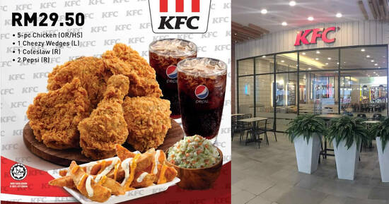 Featured image for Here is a KFC coupon which lets you enjoy 5pc chicken meal at RM29.50 till 31 July 2020