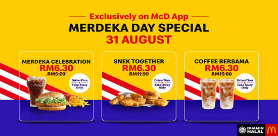 Featured image for McDonald's ONE-DAY special! Celebrate the 63rd Merdeka Day with these irresistible RM6.30 deals on 31 August 2020