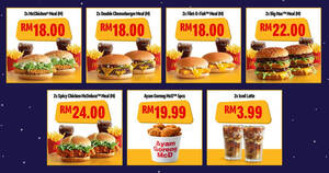 Featured image for McDelivery Super Snacking & Supper Savers till 20 September 2020