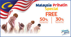 Featured image for Famous Amos M'sia is giving EXTRA 50% or 30% cookies for your 300g or 200g cookies in bag purchase till 31 Aug 2021
